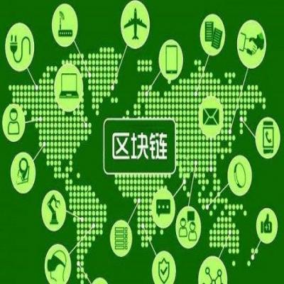 环保区块链